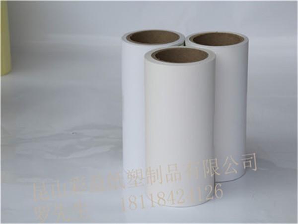 淋膜纸的分类