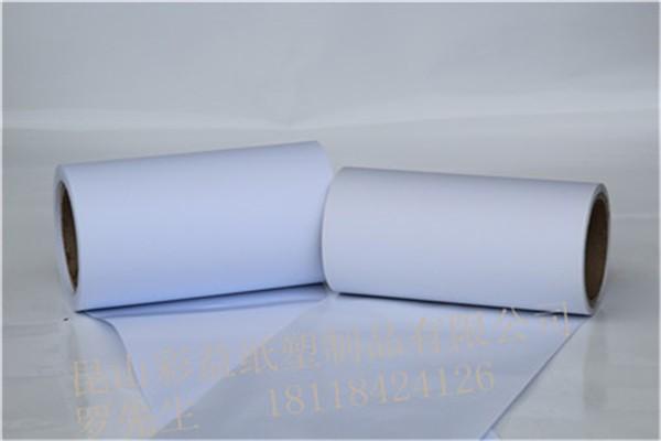 白色淋膜纸