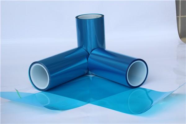 蓝色PET离型膜