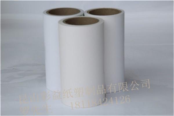 铜版纸淋膜纸