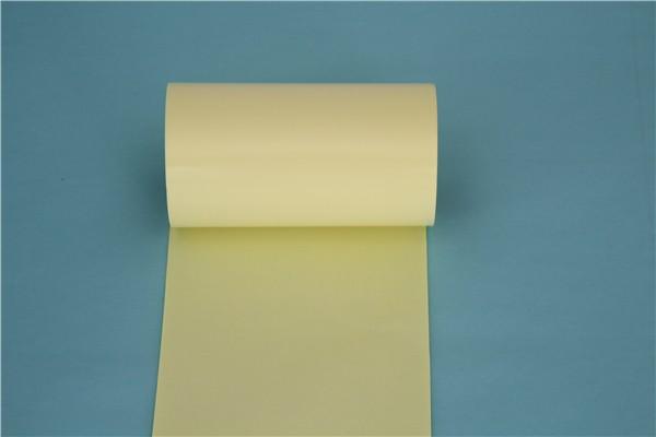全木浆黄纸